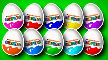 Мультик Яйца с сюрпризом | Барбоскины Киндер Сюрприз Много конфет