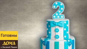 Как украсить торт для мальчика | Оксана Пашко