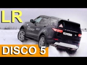 Land Rover Discovery 5 - ТЕСТ-ДРАЙВ Александра Михельсона / Ленд Ровер Дискавери 5 / ОБЗОР