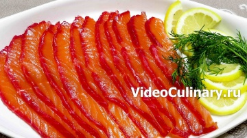 Как приготовить Сёмгу Засол красной рыбы - рецепт Бабушки Эммы
