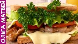 Ольга Матвей  -  Вкуснейшие Сэндвичи Дома - Гамбургер Просто Отдыхает!!! | Very Tasty Sandwiches