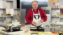 Шафран - самая дорогая специя в мире мастер-класс от шеф-повара /  Обед безбрачия