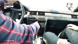 Ауди А6 - Большой тест-драйв б/у Test Drive - Audi