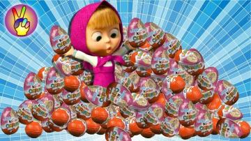 Маша открывает киндер сюрпризы Мультики с игрушками Маша и медведь и волшебные киндеры