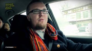 Анонс: Большой тест-драйв (видеоверсия): Nissan Tiida