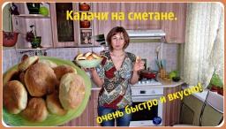 Ольга Уголок -  Домашние калачи (каральки) на сметане. Мягкие, пышные и вкусные.