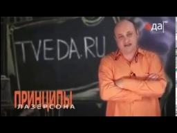 Котлеты из щуки рецепт от шеф-повара / Илья Лазерсон / русская кухня