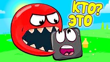 RED BALL 4 - ВЕСЕЛЫЙ КРАСНЫЙ ШАРИК 4 БОСС мультик игра для детей летсплей #3