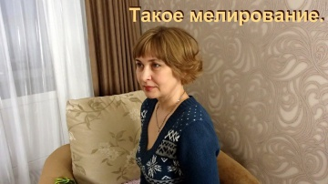 Ольга Уголок Мой новый цвет волос