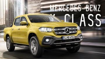 Mercedes-Benz X-CLASS   Большой тест драйв