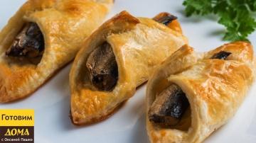 Оксана Пашко - Прибалтийские пирожки со шпротами. Потрясающая закуска за несколько минут