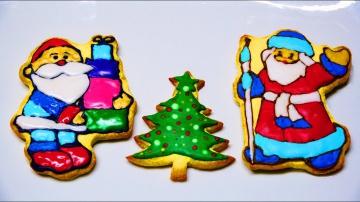 Расписное новогоднее печенье - Рецепт Бабушки Эммы