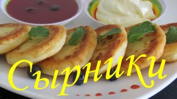 Позитивная Кухня ВКУСНЫЕ СЫРНИКИ РЕЦЕПТ Как приготовить сырники из творога - bánh Phô Mai Tươi Chiên