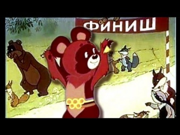 Кто получит приз   Советские мультфильмы для детей и взрослых