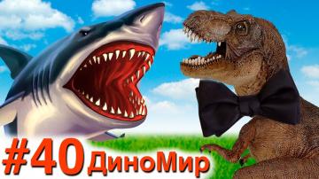 Мультфильм Динозавры для детей Тираннозавр Мегалодон Последняя Битва. Мультики про динозавров - 40