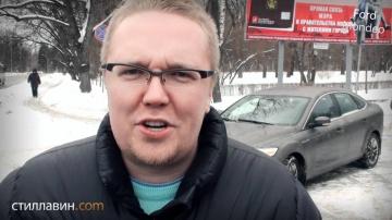 Анонс: Большой тест-драйв (видеоверсия): Ford Mondeo 2011