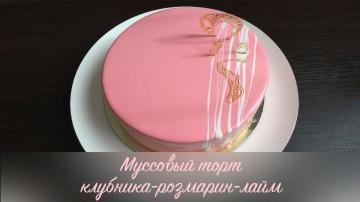 Видео рецепты | Зеркальные торты | Муссовый торт с зеркальной глазурью