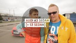 Ауди A3 Sedan (+ S3 Sedan) - Большой тест-драйв (видеоверсия) / Big Test Drive