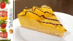 Пирог-Пирожное с Апельсиновым кремом | Рецепт Алены Митрофановой