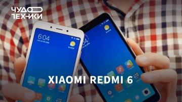 Быстрый обзор | недорогой Xiaomi Redmi 6