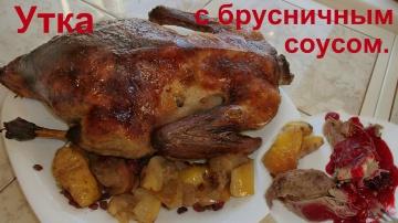 Вкусная утка с яблоками в рукаве для запекания Ольга Уютный Уголок