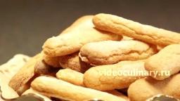 Печенье Дамские пальчики (Савоярди) - Рецепт Бабушки Эммы