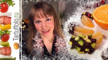Алена Митрофанова Новогодний Десерт за пару минут :)