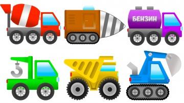 МАШИНКИ. Мультики про машинки НОВЫЕ СЕРИИ. Развивающие мультфильмы для детей