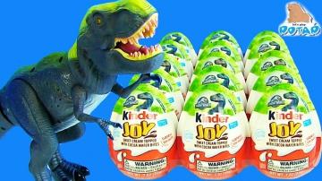 Яйца с сюрпризом! Динозавры для детей! Мультик для детей! Киндер Сюрприз Игрушки -My