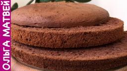 Ольга Матвей  -  Шоколадный Бисквит (Секреты Приготовления) | Chocolate Sponge Cake, English Subtitl