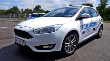 Ford Focus 2016 ( Форд Фокус) 1.0 Turbo. Тест драйв и обзор