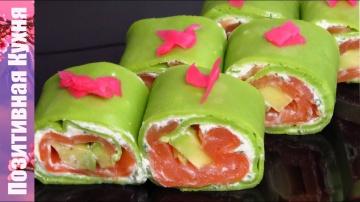 Позитивная Кухня Шикарные БЛИНЫ РОЛЛЫ с красной рыбой и авокадо БЛИНЫ на МАСЛЕНИЦУ