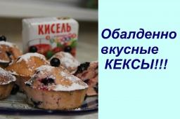 Юлия Минаева -  Отгадайте, из чего эти КЕКСЫ?! Обалдеть какие вкусные! | Unusual Muffins Recipe.
