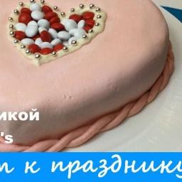 Торт с мастикой из маршмеллоу |TIP TOP TV