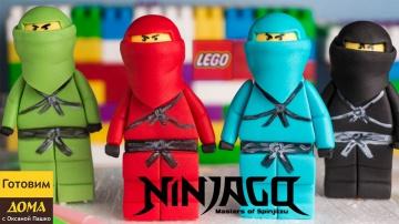 Как слепить Лего Ниндзяго без молда Делаем съедобные фигурки для тортов и капкейков