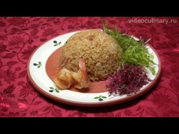 Рассыпчатый рис с изюмом - Рецепт Видео Кулинарии