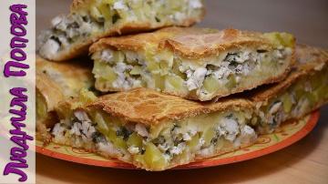 Быстрый заливной пирог с курицей и картошкой на майонезе и кефире. Простой рецепт пирога в духовке.