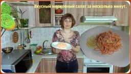 Ольга Уголок -  Салат из моркови с сыром и чесноком. Очень быстро и вкусно.