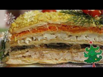 Закусочный Торт Наполеон На Новогодний Стол | Юлия Миняева