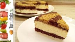 Алена Митрофанова -  Творожный торт БЕЗ ВЫПЕЧКИ с ШОКОЛАДОМ!