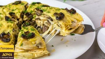 Оксана Пашко - Закусочный блинный торт с грибами и сыром