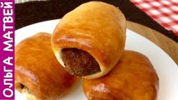 Ольга Матвей  -  Котлеты в Тесте, Как Раньше!!!! | MeatRissoles in the Bun Recipe