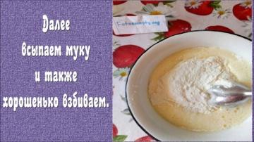 Тесто для шарлотки по простому рецепту [как приготовить]