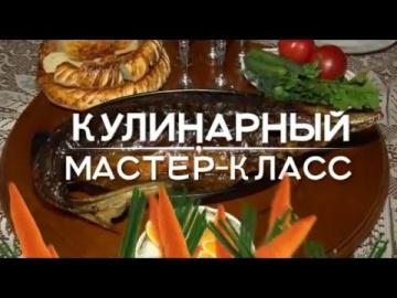 Сталик Ханкишиев: ляванги из стерляди