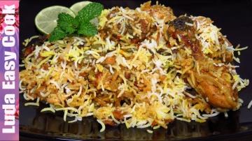 LudaEasyCook Лучший РАССЫПЧАТЫЙ ПЛОВ Индийский самый вкусный рецепт плова с курицей БИРАНИ