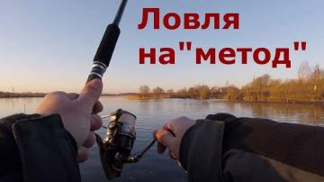 Фидерное удилище BLACK HOLE Hypnos Feeder. Ловля на метод Простая рыбалка