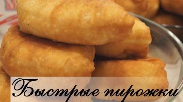 Калинина Наталья  Пирожки с картошкой.  Необычное и очень быстрое тесто!