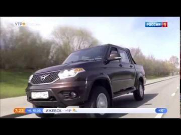 УАЗ пикап Характеристики,цена Видео обзор Тест драйв
