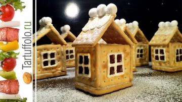 Новогодние Домики - Сказочный Десерт без выпечки