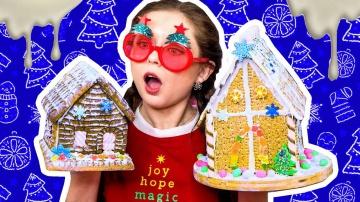 Афинка Diy 4 пряничных домика без выпечки / Дом из печенья / Проверяю рецепты из интернета / Фудхаки